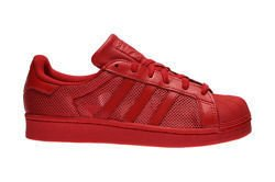 adidas Superstar  (B42621)