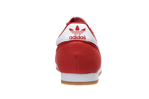 adidas Dragon OG (BB1267)